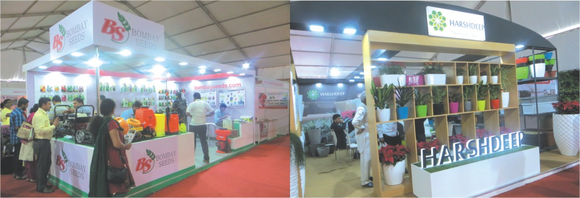 Exhibition Stall Booking In Pune : Kisan agricultural exhibition pune youtube
